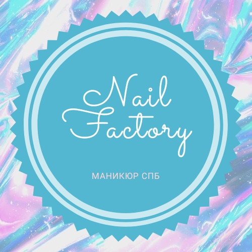 Nail_factory мастер маникюра.