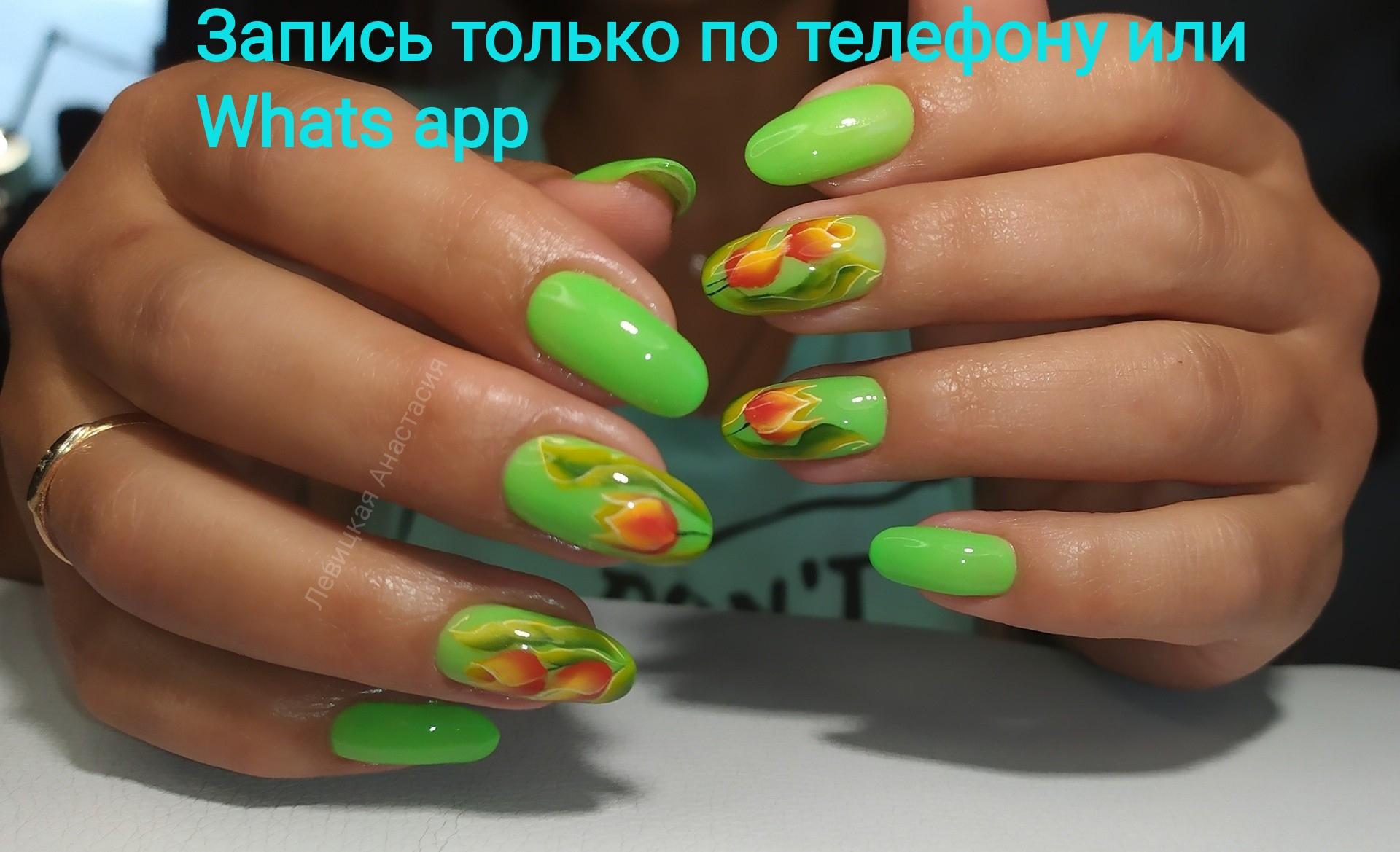 Маникюр с цветочным рисунком в салатовом цвете на длинные ногти.