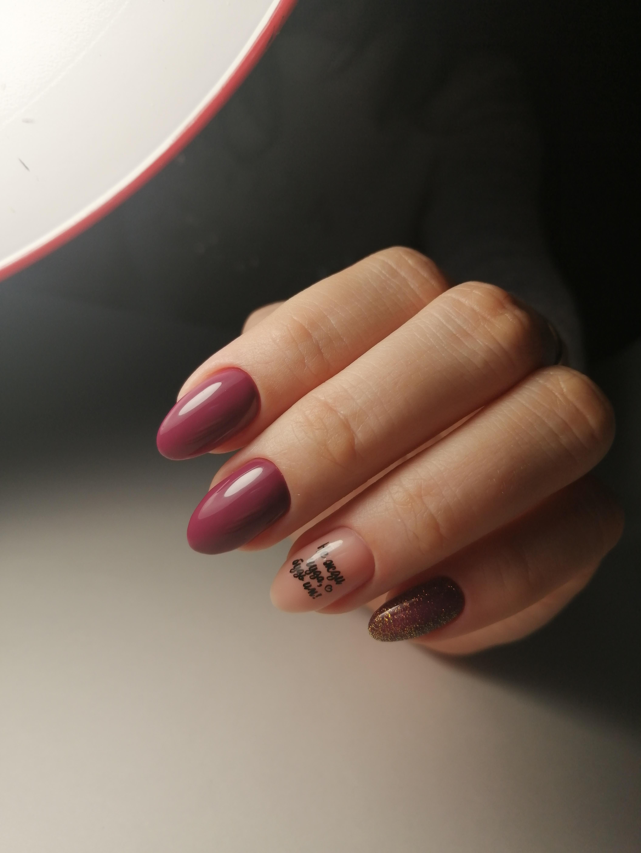 Маникюр с блестками и надписями в баклажановом цвете.