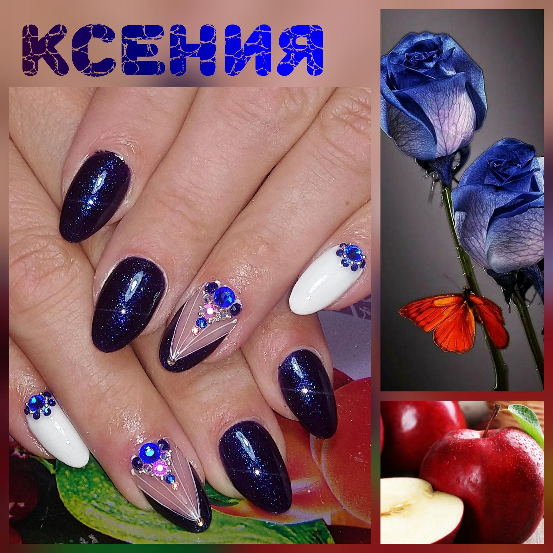 Маникюр в тёмно-синем цвете с нюдовым дизайном и цветными стразами.
