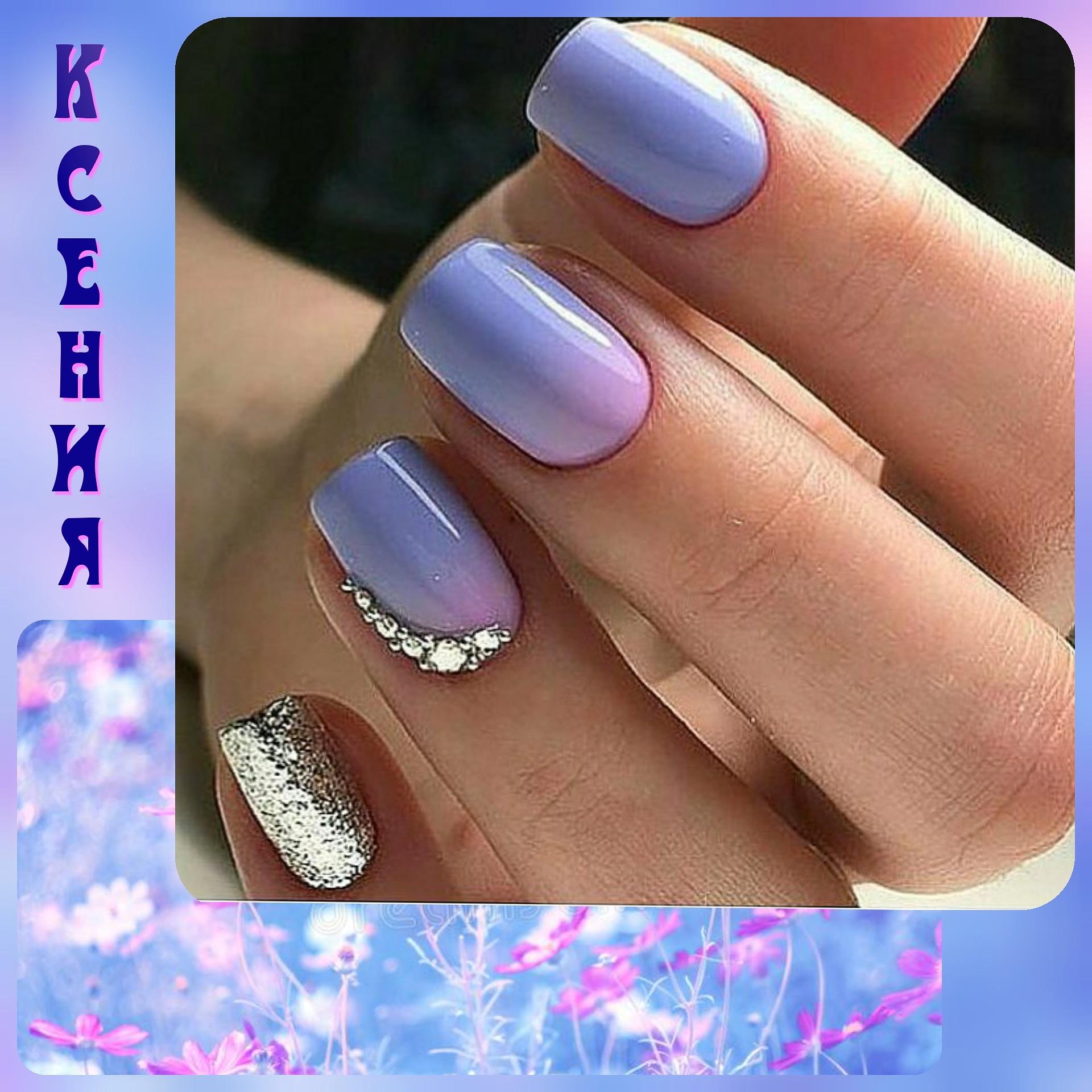 Маникюр с градиентом, стразами и серебряными блестками в фиолетовом цвете.