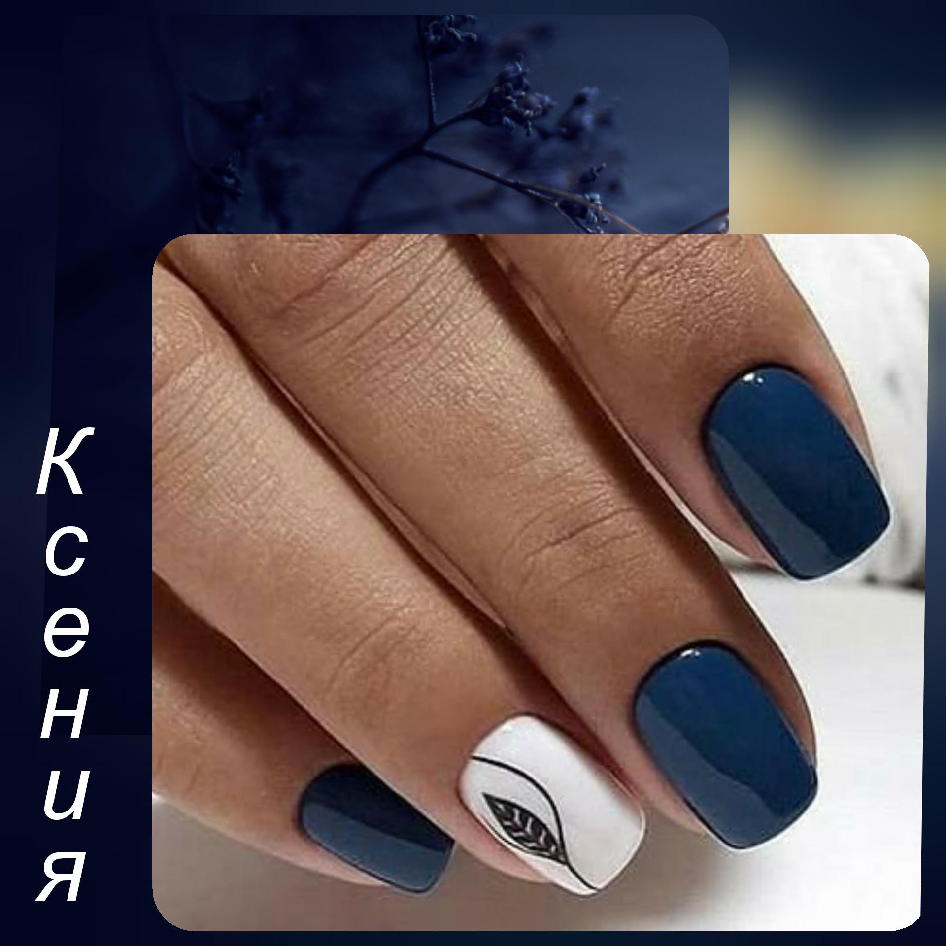 Маникюр с растительным рисунком в темно-синем цвете.