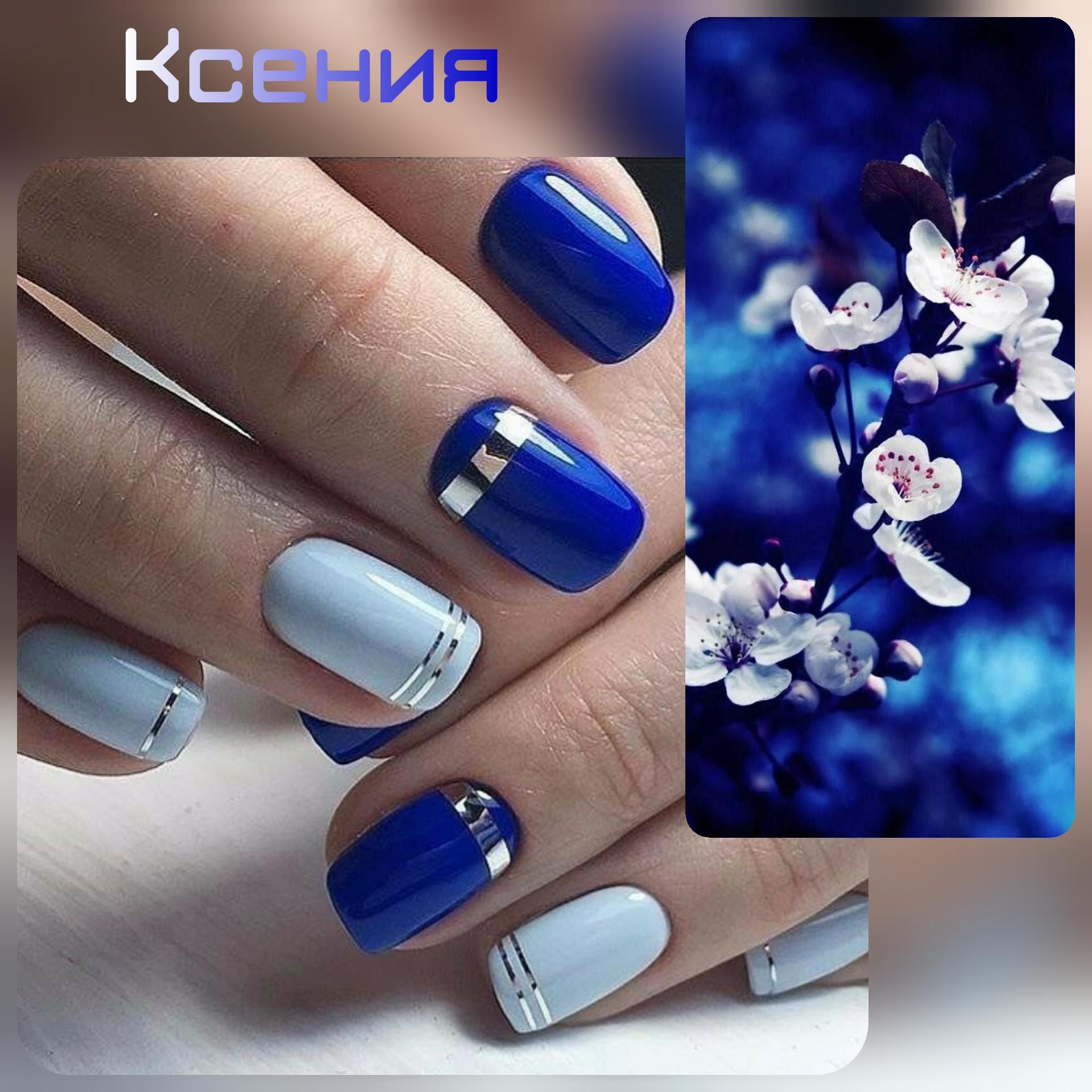 Маникюр с серебряными полосками в синем цвете.