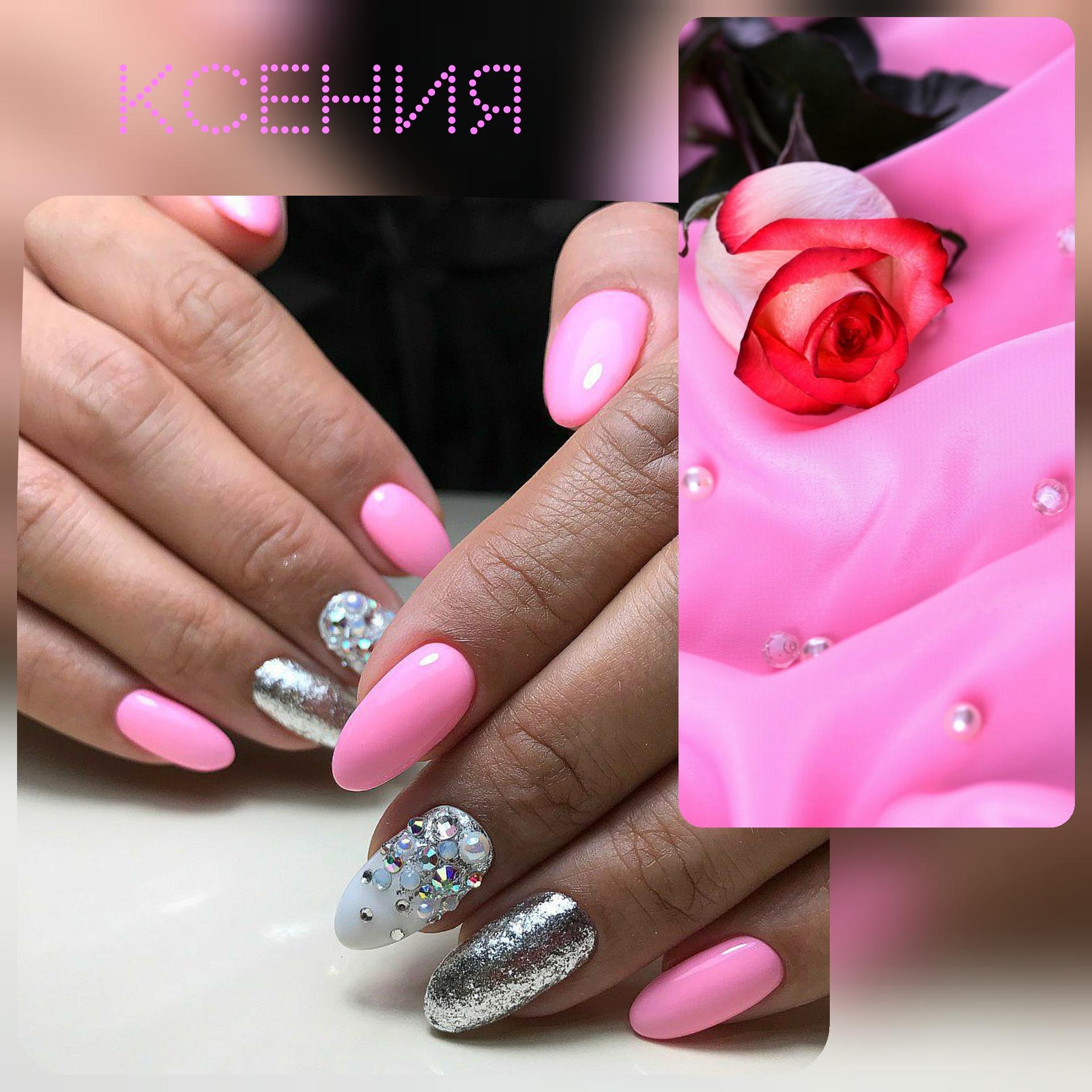 Маникюр с серебряными блестками и стразами в розовом цвете.