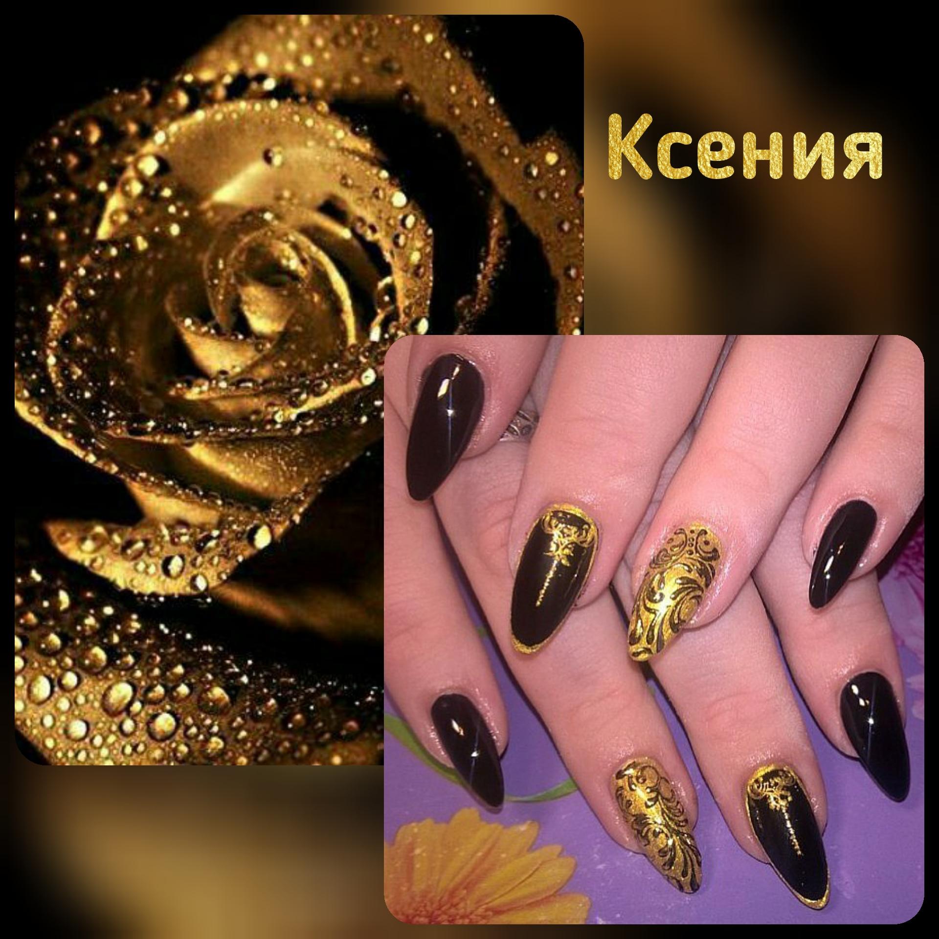 Маникюр в чёрном цвете с золотыми блёстками и вензелями.