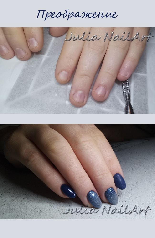 Маникюр в тёмно-синем цвете с блёстками.и светлым градиентом.