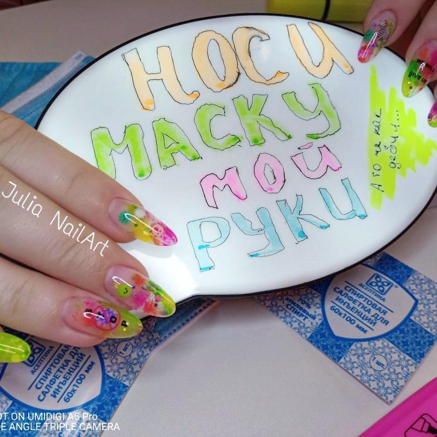 Маникюр с цветным рисунком на длинные ногти.