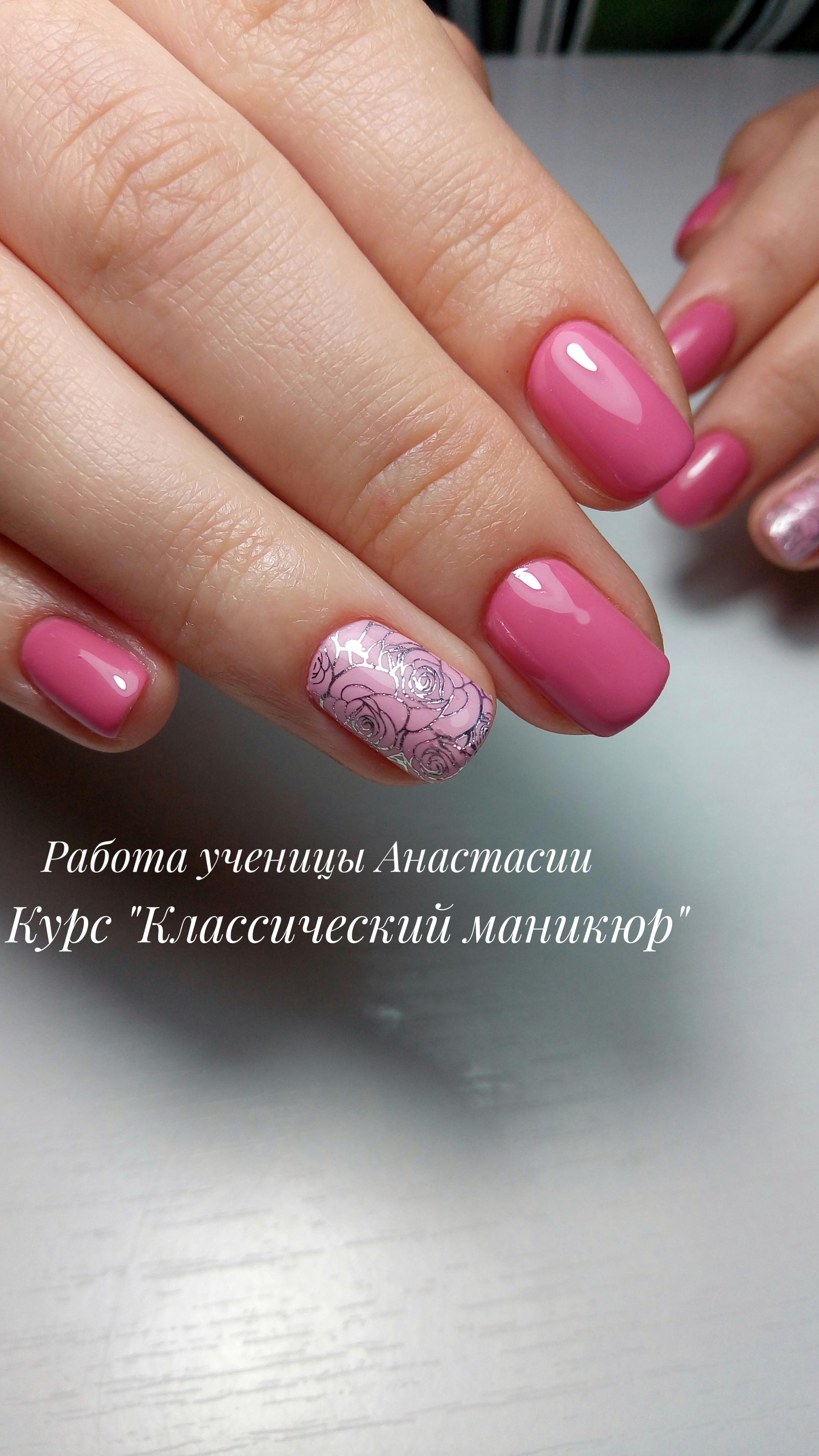 Однотонный маникюр в розовом цвете с серебряным цветочным стемпингом.