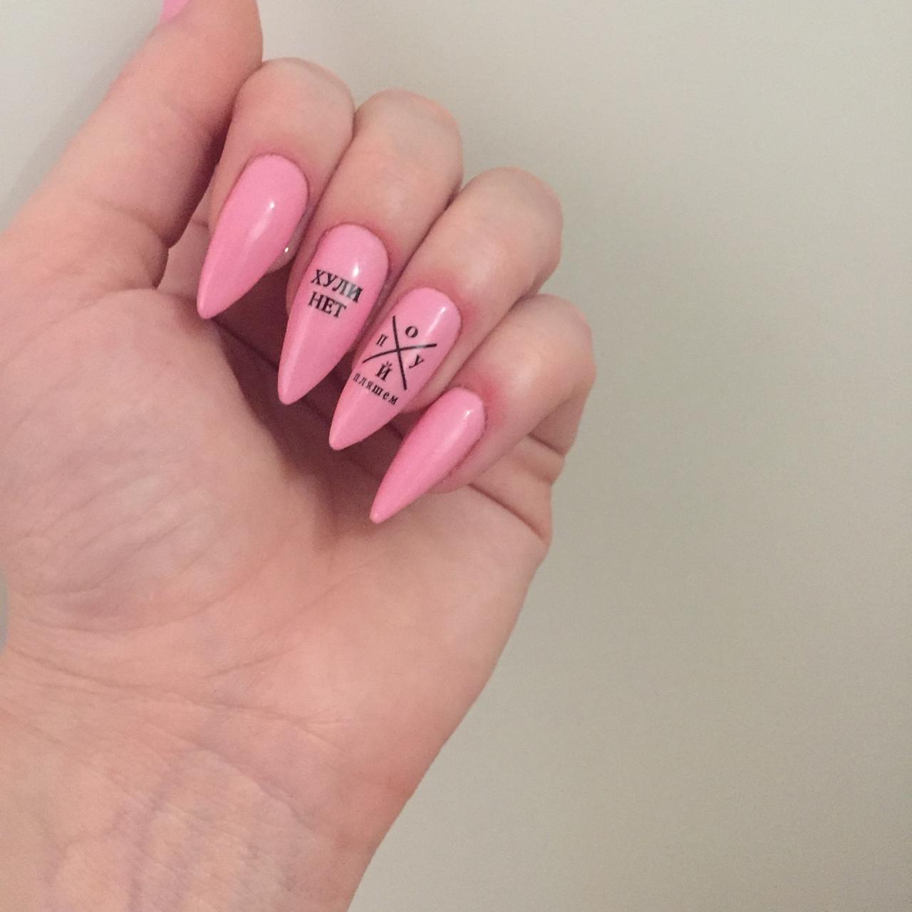 Однотонный маникюр в розовом цвете с надписями.