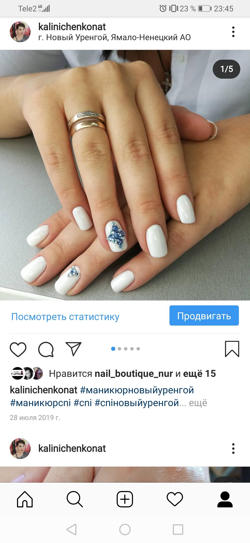 Однотонный маникюр в белом цвете с голубыми стразами.