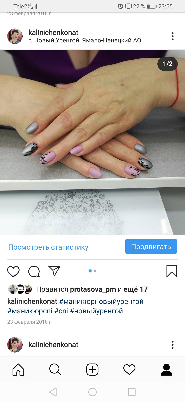 Матовый серебряный маникюр с розовым дизайном и растительным рисунком.