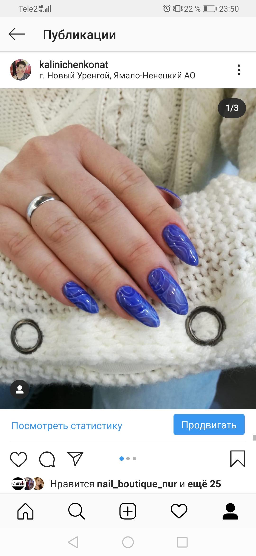 Маникюр в синем цвете с абстрактным рисунком.