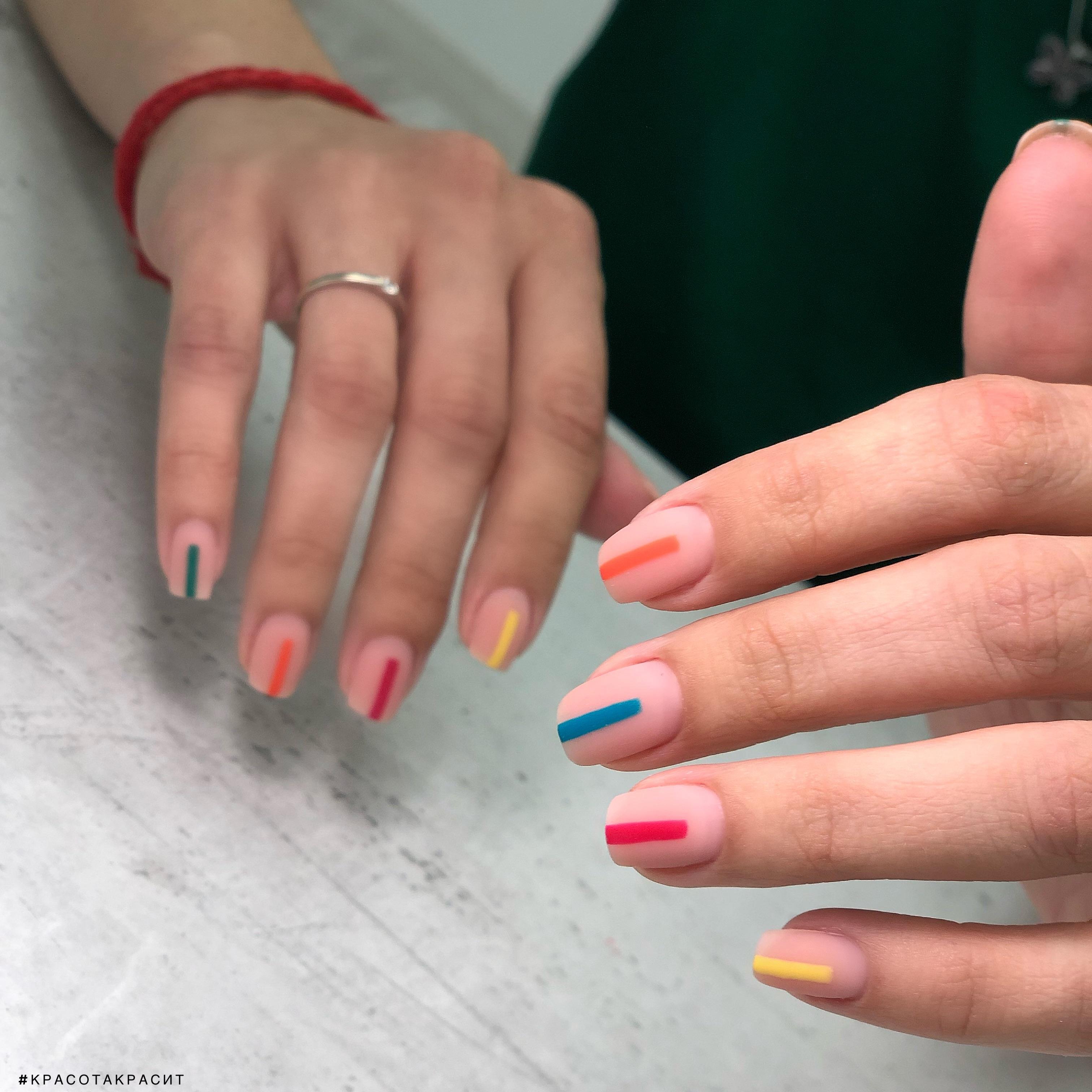 Матовый нюдовый маникюр с цветными полосками на короткие ногти.