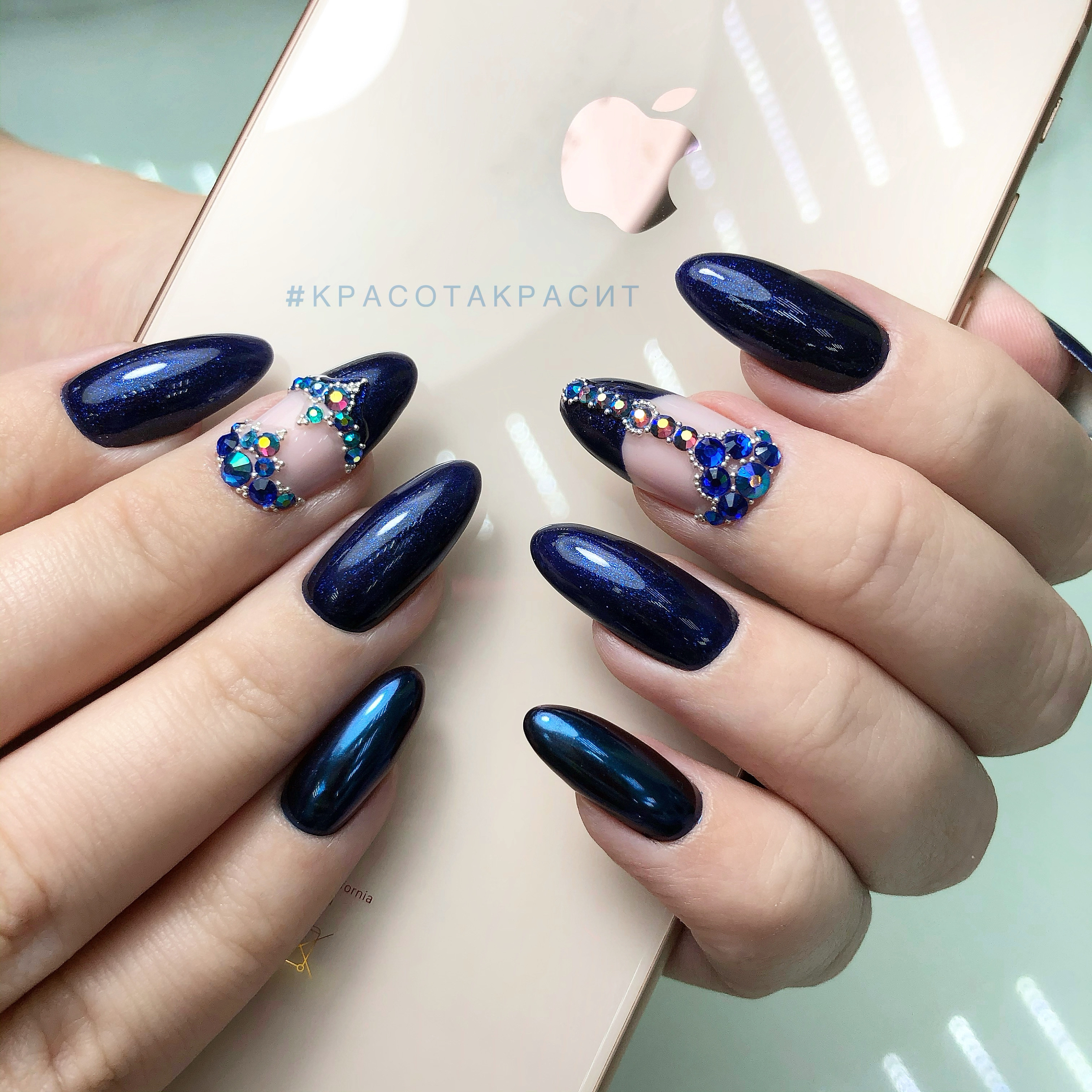 Маникюр с втиркой и стразами в темно-синем цвете на длинные ногти.