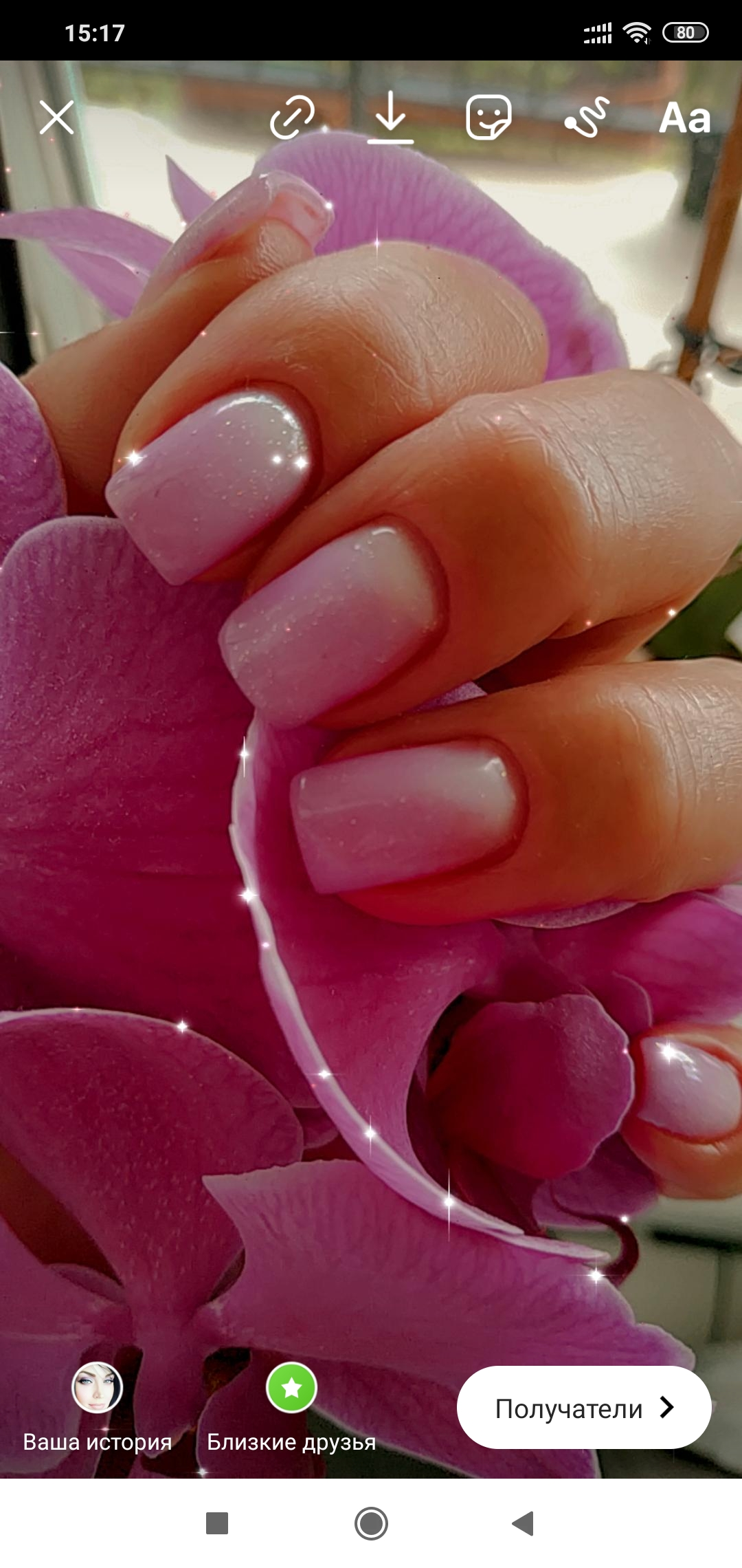 Маникюр с блестками в розовом цвете на короткие ногти.